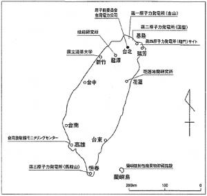 図4 台湾の原子力発電所と関連施設の所在地図